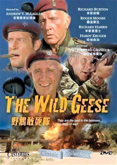 The Wild Geese (1978 film)