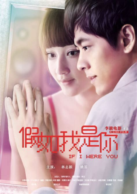 ⓿⓿ 2012 Chinese Romantic Comedies - A-K - China Movies