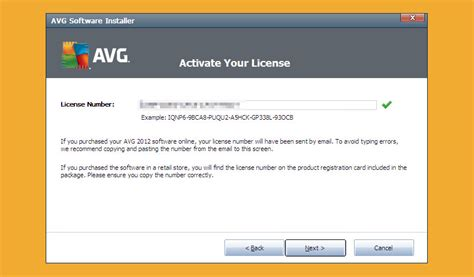 Free 365 Days Full Version AVG Internet Security 2020 With